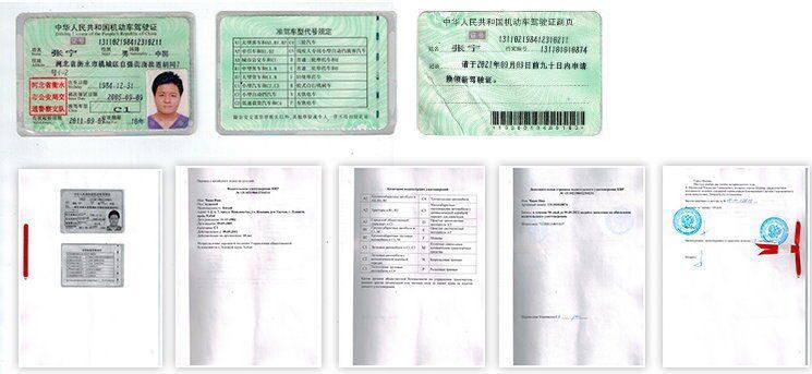 Нотариальный перевод документов в Санкт-Петербурге СПб недорого